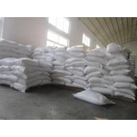 Wholesale OEMwashing powder 2014 (skype:topsellernike) from china suppliers