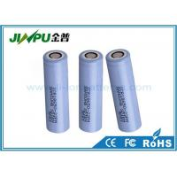 Wholesale 18650 Scooter Power Lithium - Ion Battery Cell 2200mAh Rechargeable from china suppliers