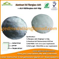 Wholesale aluminum coated fabric from china suppliers