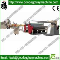 Wholesale Supplying EPE Foaming Sheet Production Line for making EPE foam(FCFPM-90) from china suppliers