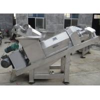 Wholesale ALLOY KNIFE Dewatering Screw Press for Poultry 20 Days Cleaning Feuency from china suppliers