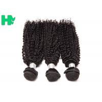 Wholesale Kinky Curly Natural Human Hair Extensions , 100% Virgin Unprocessed Remy  Hair from china suppliers