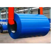 Wholesale PPGI / PPGL Steel Coil Corrosion Protection For Construction Material from china suppliers