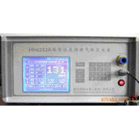 Wholesale Alcohol Concentration Standard Gas generator gas equipment from china suppliers