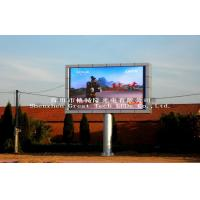 Wholesale Commercial Advertising Billboards SMD P 10 Led Outdoor Display Screen from china suppliers