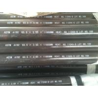 Buy cheap ASTM A192  63.5 X 3.05(MWT) X 11800 MM(Fixed) Seamless carbon steel boiler tube from wholesalers