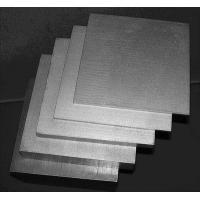 Wholesale Milling End Cemented carbide Flats , Tungsten Carbide Board / Sheet from china suppliers