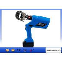 Wholesale HL-300 Battery Hydraulic Cable Lug Crimping Tool 6T Crimping Force from china suppliers