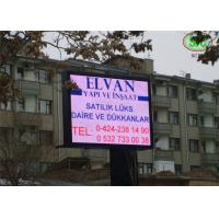Wholesale Waterproof IP67 electronic sign boards , large P16 Full Color Rental LED screen from china suppliers