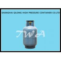 Wholesale Household Steel 48 Kg Lpg Gas Cylinder Safety 118L Lying Smooth Body from china suppliers