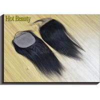 """Wholesale Silk Base Lace Top Closure Straight Texsure 10"""" -20"""" in Large Stock from china suppliers"""