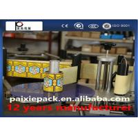 Wholesale Mutil-Function Liquid Bottle Automatic Labeling Machine for Honey / Juice And Drinks from china suppliers