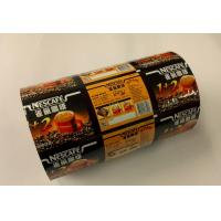 Wholesale Flat PE PET Laminated CMYK Printed Plastic Roll Film For Coffee Powder Packaging from china suppliers