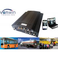 Wholesale School Bus HDD Mobile DVR from china suppliers