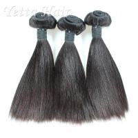 Wholesale Unprocessed Indian Funmi Virgin Hair With No Shedding No Tangle from china suppliers