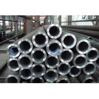Wholesale S45C Mechanical Seamless Steel Tube Round Cold Rolled Steel Pipe from china suppliers