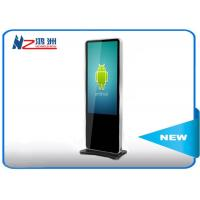 Wholesale 32 Inch Led Capatitive Self Service Computer Kiosk Shopping Mall With Magnetic Detection from china suppliers