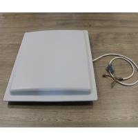 Buy cheap 860Mhz-960Mhz Integrated UHF Antenna Passive RS232 RFID Tag Reader from wholesalers