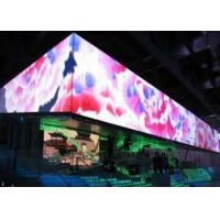 Wholesale High Definition Ultrathin Outdoor LED Displays 960mm * 960mm For Advertising from china suppliers