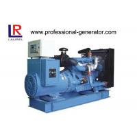 Wholesale Rainproof 36kw Commercial Electirc Diesel Powered Generator with 4 - stroke in Line Engine from china suppliers
