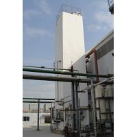 Wholesale 170 ~1000Nm3/h Series Air Separation Plant  Industry gas Oxgen Nitrogen Plant from china suppliers