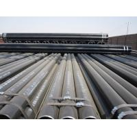 Wholesale ERW Steel Pipes  Antarctica from china suppliers
