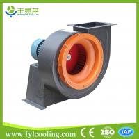 Buy cheap FYL CF centrifugal fan / centrifugal outdoor turbo exhaust duct fan blowe from wholesalers