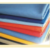 Wholesale meta-aramid fire retardant fabric, flame retardant (IIIA) from china suppliers