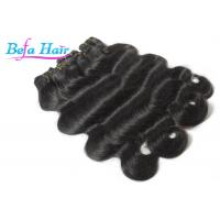 Wholesale Unprocessed Virgin Human Hair Luxury Body Wave 20 Inches Hair from china suppliers