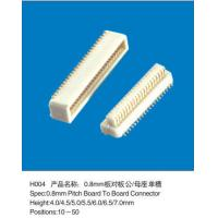 Wholesale 0.8MM Pitch Board To Board Plug Socket Connector For Patient monitor from china suppliers