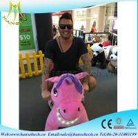 Buy cheap Hansel  low investment with fast profits battery powered animals for shopping centers motorized plush riding animals from wholesalers