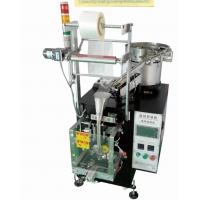 Wholesale Automatic packing machine with feeder bowl from china suppliers