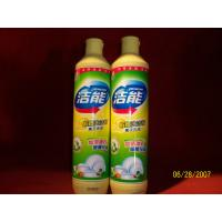 Dishwashing liquid supplier