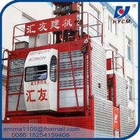 Wholesale SC Models Building Construction Hoist Elevator 500kg to 6000kg load capacity from china suppliers