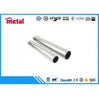 Wholesale High Strength 2205 Duplex Stainless Steel Tubing , Seamless Welded Steel Pipe from china suppliers