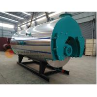 Yinchen brand WNS series fully automatic horizontal most efficient oil fired boiler