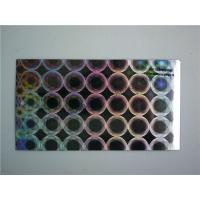 """Wholesale Multilayered Holographic Bubble Mailers 8.5""""X12"""" #2 Recyclable For Promotion from china suppliers"""