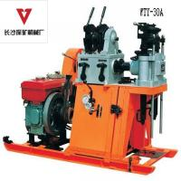 Wholesale Borehole And Light Soil Small Drilling Rig 30m Diesel Engine Core Drilling Rig from china suppliers