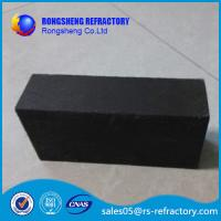 Wholesale High Refractoriness Magnesia Bricks For Steel  /  Cement  /  Ceramic Plant from china suppliers