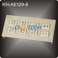 Wholesale Anti-Vandal industrial keypad from china suppliers