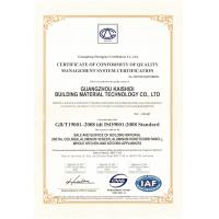 GuangZhou Kaysdy  Building    Materials  Technology Co.,Ltd Certifications