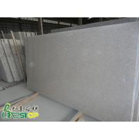 Wholesale G681 Granite Slab from china suppliers