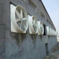 Buy cheap Factory price industrial exhaust fan for greenhouse air cooling,FRP fan wholesale from wholesalers