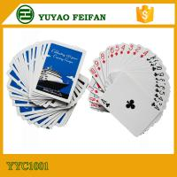 Buy cheap Gambling Deluxe Bridge Size Poker Playing Cards Double Sided Color Printed from wholesalers