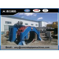 Wholesale High Speed Cement Pipe Making Machine For Flat / Socket / Rabbet Joint Pipe from china suppliers