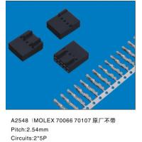 Buy cheap Molex 70066 70107 Socket  Wire To Board Connectors 2.54MM Spacing from wholesalers