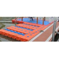 Quality HDPE floating pontoon, floating platform for boat and jet ski for sale