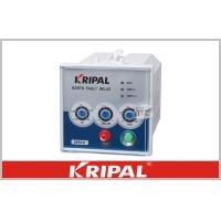 Buy cheap Ground Earth Fault Protection Relay , 5A DigitalProtective Relay from wholesalers