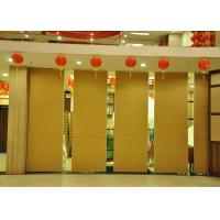 Wholesale Banquet Hall Acoustic Wall Restaurant Aluminum Sliding Doors 65mm Room Dividers from china suppliers