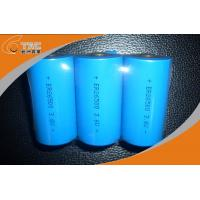 Wholesale Lithium Battery  Primary  C Size 3.6V ER26650 9AH for Alarm or Security Equipment from china suppliers